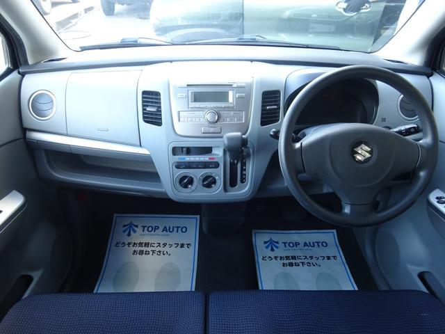 FXリミテッド 4WD スマートキー CD 無修復歴 シートヒーター(19枚目)