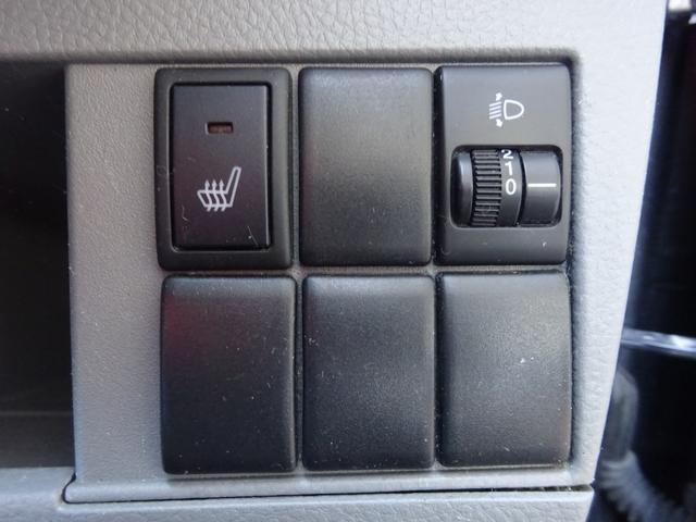 FXリミテッド 4WD スマートキー CD 無修復歴 シートヒーター(31枚目)