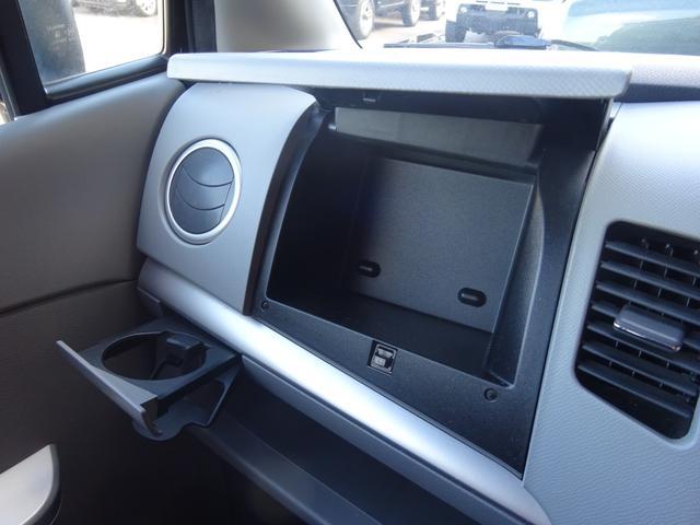 FXリミテッド 4WD スマートキー CD 無修復歴 シートヒーター(37枚目)