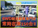 日産 ルークス E 4WD 1オーナー プッシュスタート CD  1年保証付