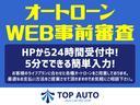 ココアプラスX 4WD アイドルストップ CD 保証付(8枚目)