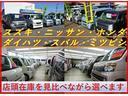 カスタムターボRS 4WD キーレス ナビ ETC 保証付(2枚目)