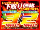 M 4WD 5速マニュアル 純正オーディオ キーレス 保証付(5枚目)
