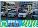 C 4WD キーレス 純正オーディオ エンジンスターター(2枚目)