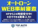 VR 4WD ターボ CD ポータブルナビ TV ETC 無修復歴 保証付(10枚目)