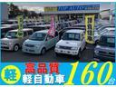 M 4WD CD再生 キーレスキー シートヒーター 保証付(2枚目)