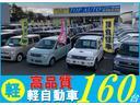 カスタム RS 4WD ターボ スマートキー ナビ TV DVD再生 ETC 無修復歴 保証付(2枚目)