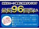 Lローダウン ワンオーナー CD キーレス ポータブルナビ 無修復歴 保証付(8枚目)