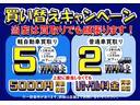 X メモリアルエディション キーレス CD アイドリングストップ 保証付(8枚目)