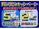X ワンオーナー 電動スライドドア ナビ TV DVD再生 ETC 無修復歴 保証付(4枚目)