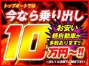 X ワンオーナー 電動スライドドア ナビ TV DVD再生 ETC 無修復歴 保証付(6枚目)