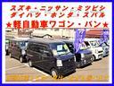 X ワンオーナー 電動スライドドア ナビ TV DVD再生 ETC 無修復歴 保証付(18枚目)