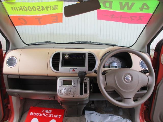 「日産」「モコ」「コンパクトカー」「山形県」の中古車21