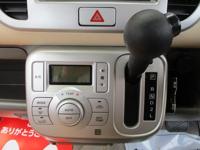 「日産」「モコ」「コンパクトカー」「山形県」の中古車24