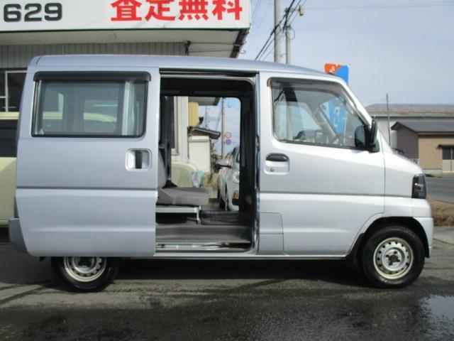 「日産」「クリッパーバン」「軽自動車」「山形県」の中古車5