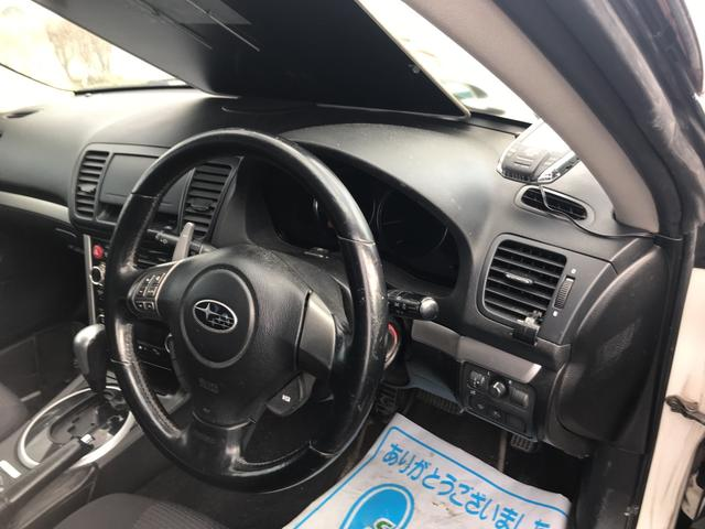 2.0GT 4WD ターボ CD MD ETC キーレス(19枚目)