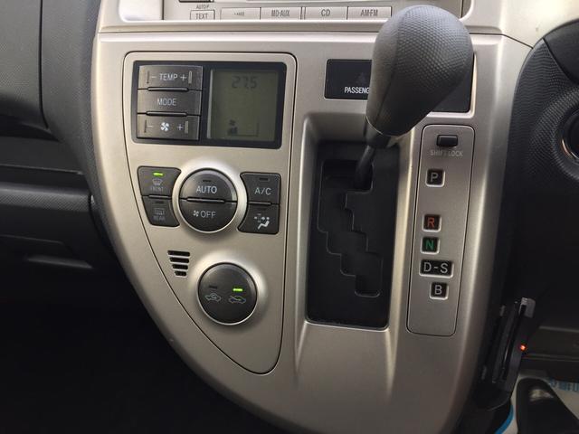 X Lパッケージ 2WD(15枚目)