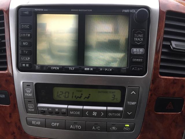 トヨタ アルファードG 2.4AX Lエディション4WD 純正 ナビ バクカメラ