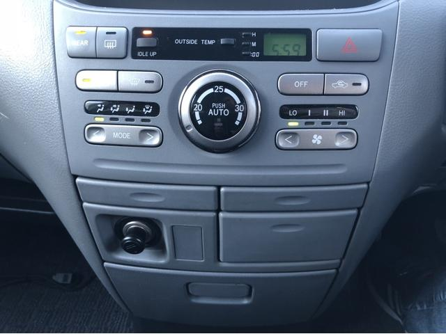 2WD S 両側電動スライドドア  2年車検付き(18枚目)
