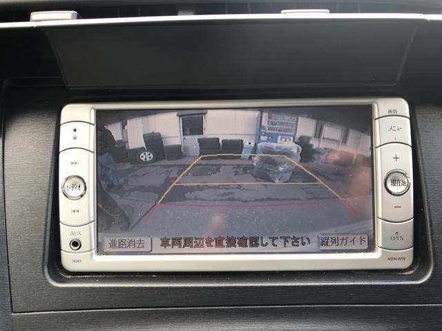 S 純正 ナビ バツク カメラETC(19枚目)