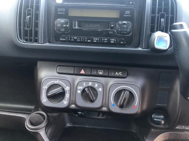 「トヨタ」「パッソ」「コンパクトカー」「青森県」の中古車15