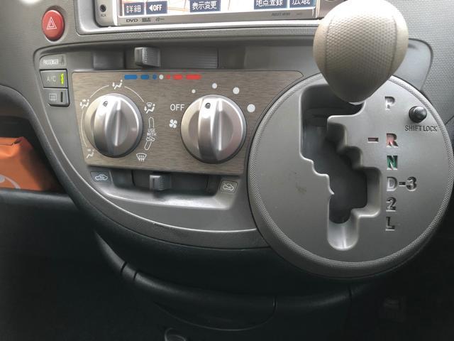 4WD Xリミテッド  純正 DVD  ナビ 2年車検付き(11枚目)