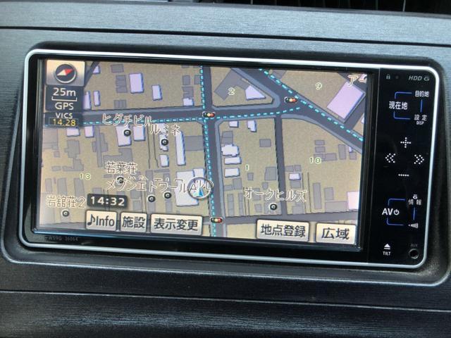S HDD TV ナビバックカメラ ETC サンルーフ(19枚目)