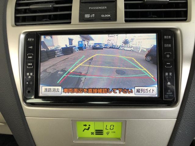 4WD G  純正 ナビ バック  カメラTV     TV(18枚目)