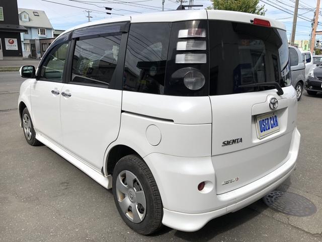 「トヨタ」「シエンタ」「ミニバン・ワンボックス」「青森県」の中古車6