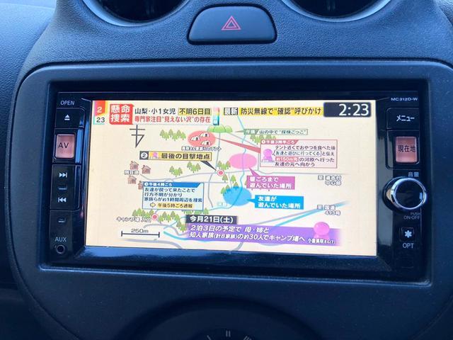 「日産」「マーチ」「コンパクトカー」「青森県」の中古車21