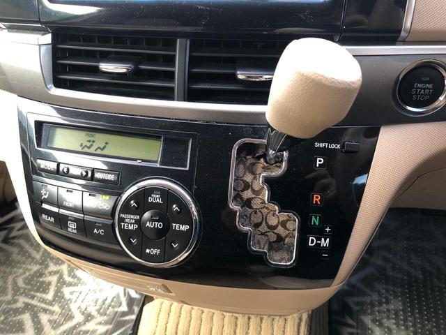 X 4WD SD ナビ バックカメラETC サンルーフ(19枚目)
