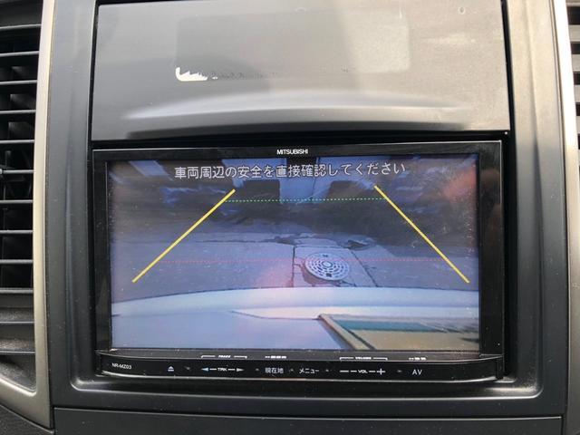 15S FOUR SD ナビ バック カメラ TV ETC(21枚目)