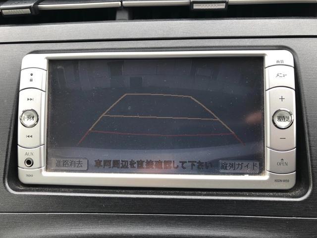S ナビバックラメラ TV ETC(17枚目)