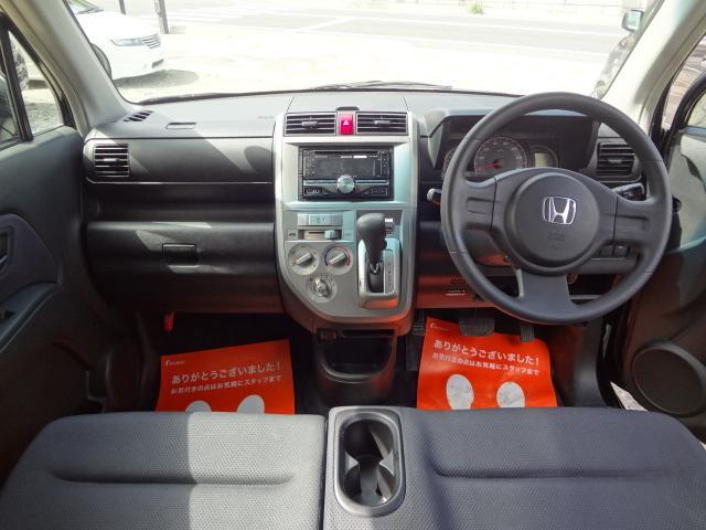 ホンダ ゼスト スポーツW 4WD ETC