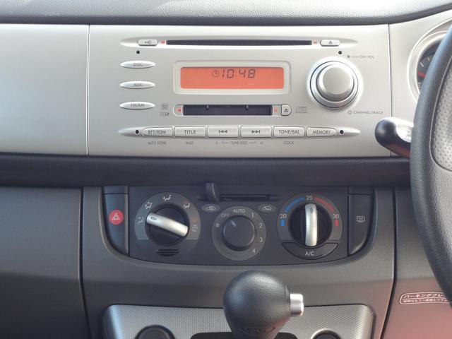 「スバル」「ステラ」「コンパクトカー」「岩手県」の中古車16