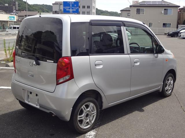 「ホンダ」「ライフ」「コンパクトカー」「岩手県」の中古車7