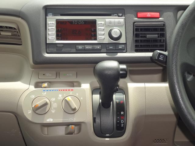 「ホンダ」「ライフ」「コンパクトカー」「岩手県」の中古車15
