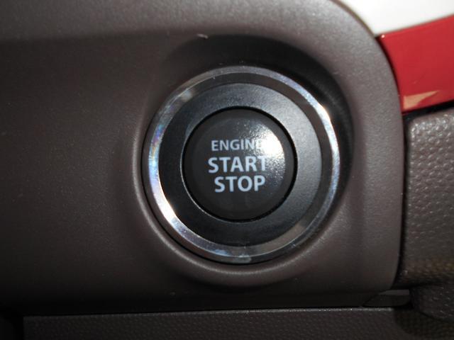 ボタンを押せばエンジンオーン!!だれでも簡単に操作できる☆