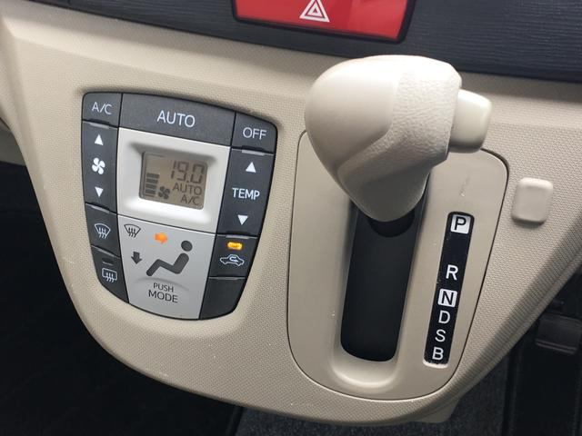 「ダイハツ」「ムーヴ」「コンパクトカー」「秋田県」の中古車35