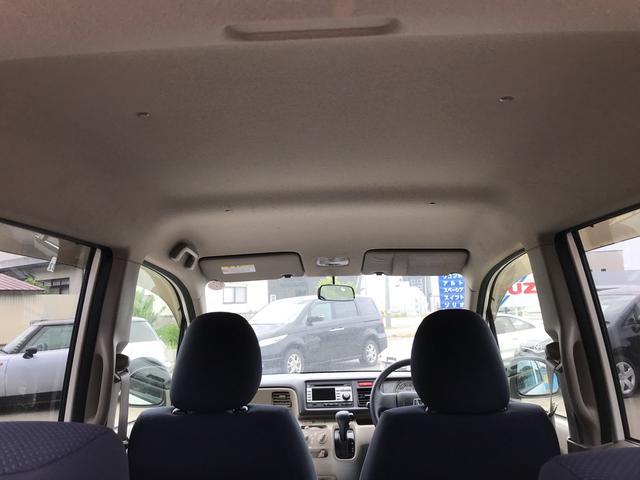 「ホンダ」「ライフ」「コンパクトカー」「秋田県」の中古車9