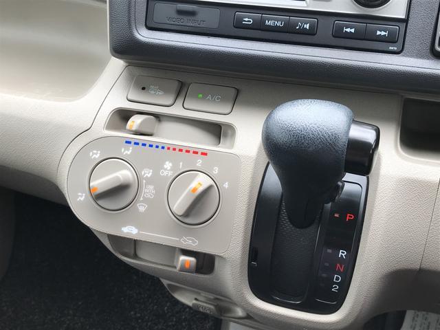 「ホンダ」「ライフ」「コンパクトカー」「秋田県」の中古車25