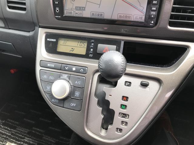「トヨタ」「ウィッシュ」「ミニバン・ワンボックス」「秋田県」の中古車20