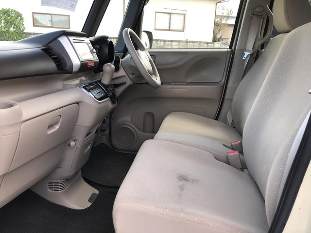 「ホンダ」「N-BOX」「コンパクトカー」「秋田県」の中古車20