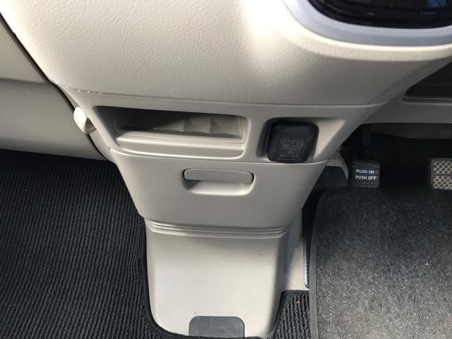 「ホンダ」「N-BOX」「コンパクトカー」「秋田県」の中古車40