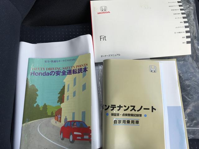 「ホンダ」「フィット」「コンパクトカー」「秋田県」の中古車40