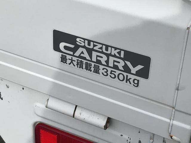 「スズキ」「キャリイトラック」「トラック」「秋田県」の中古車12