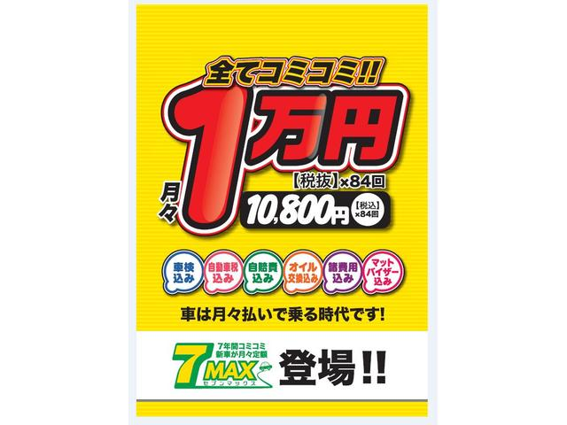 S 新品ドラレコ夏タイヤ(2枚目)