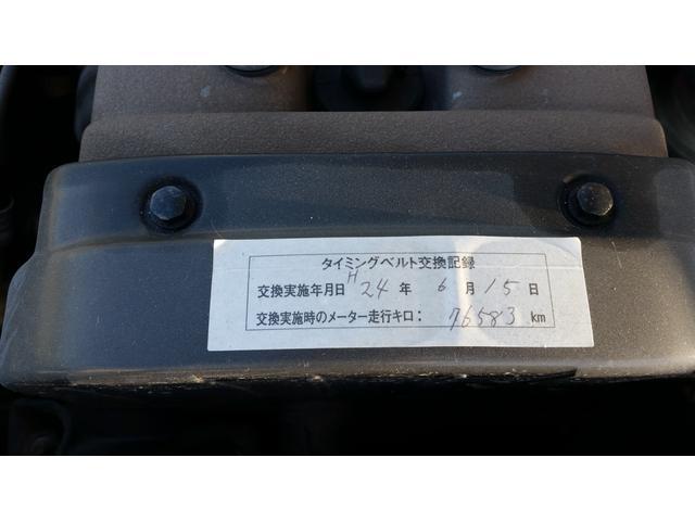 「ホンダ」「インテグラ」「コンパクトカー」「青森県」の中古車14