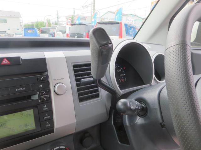 FX-Sリミテッド 4WD CD スマートキー ベンチシート(12枚目)