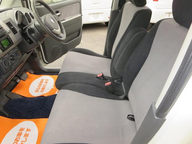 FX-Sリミテッド 4WD CD スマートキー ベンチシート(18枚目)
